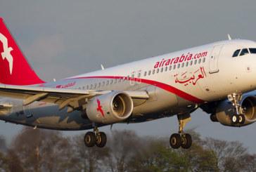 Air Arabia Maroc et Attijariwafa bank lancent un nouveau service de paiement en ligne