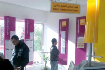 Oujda : Lancement de la semaine Emploi pour l'étudiant