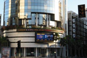 Séminaires régionaux de l'investissement dédiés aux MRE: La BMCE Bank fait escale à Saïdia