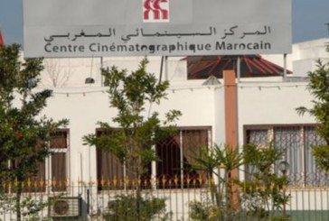 Célébration de la Journée nationale du cinéma à Rabat