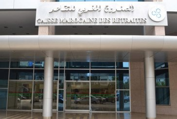 Retraite : Boussaid appelle au déclenchement de la deuxième phase de la réforme