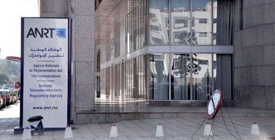 Gestion du spectre des fréquences : L'ANRT a accueilli la 23ème réunion du Groupe arabe permanent