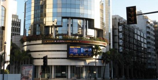 BMCE Bank of Africa dans  le palmarès  «Emerging Market 70-Vigeo Eiris»