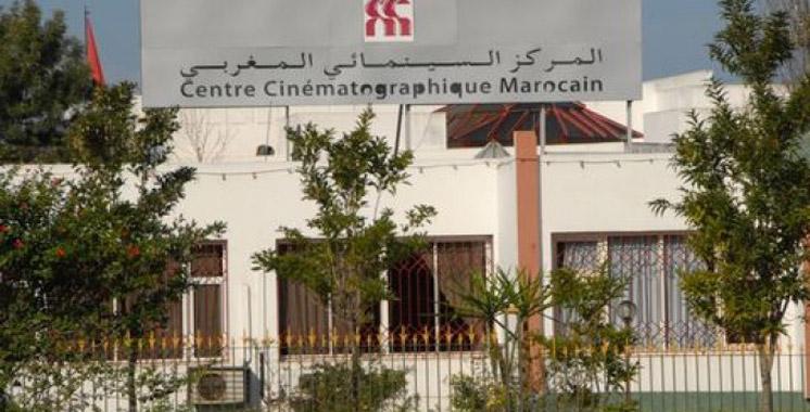 Six millions de dirhams pour quatre salles obscures