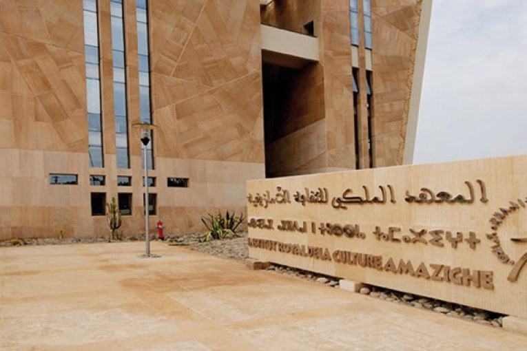 Développement des langues : El Othmani présente la feuille de route gouvernementale