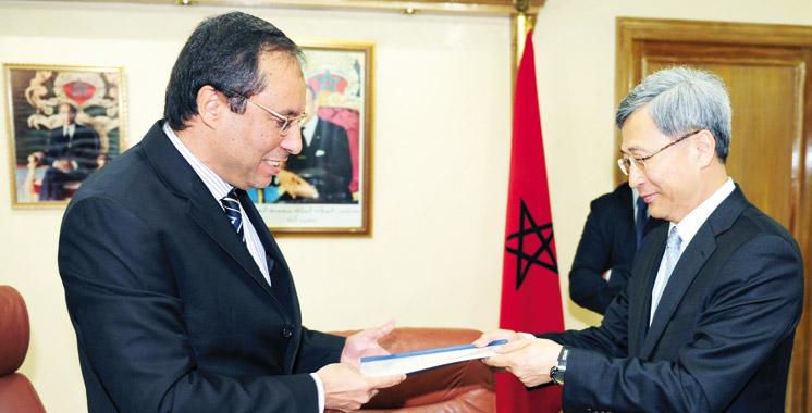 Energie atomique: Le Maroc appelé à élaborer un plan directeur des principaux objectifs à réaliser