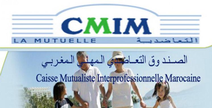 Mutuelle: La CMIM numérise ses services