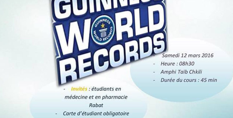 Rabat : Des étudiants s'apprêtent à battre un record mondial