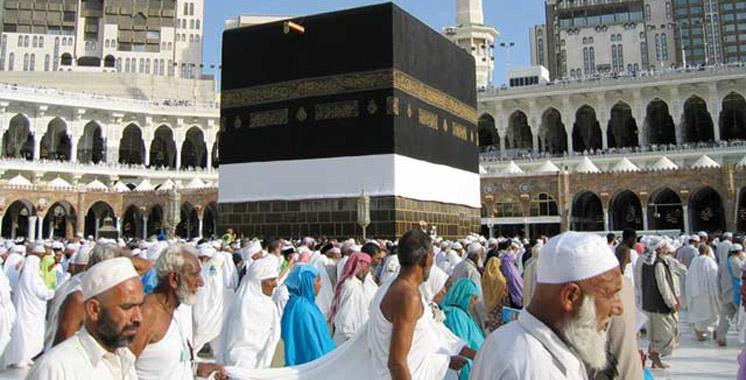 Hajj 2017: le tirage au sort des candidats au pèlerinage du 6 au 17 juin 2016