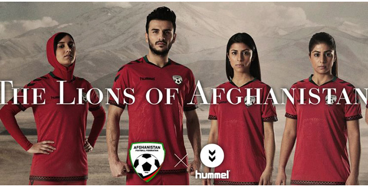 Football : Hummel dévoile un maillot «hijab»