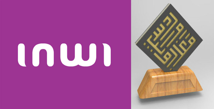 Inwi ne sponsorise plus le Maroc Web Award