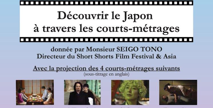 Projection de quatre courts-métrages: Rabat ouvre une fenêtre sur le Japon