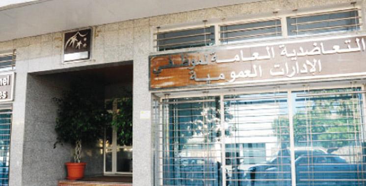 MGPAP: 559 personnes ciblées lors du Salon national de l'ESS