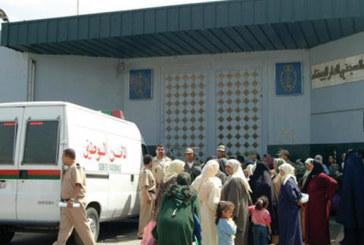 Ftour collectif pour les pensionnaires femmes de la prison Oukacha