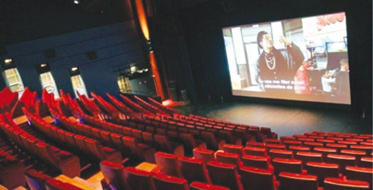 Projection de films japonais à Rabat