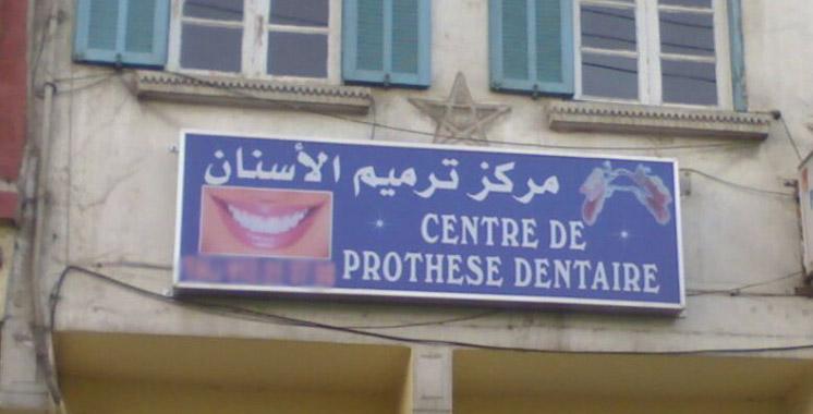Décès d'un enfant à cause d'un praticien  exerçant illégalement ce métier : L'Ordre national des médecins  dentistes monte au créneau
