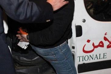 Tanger : Des repris de justice mis hors d'état de nuire