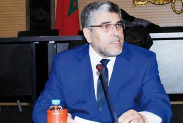 Droits de l'Homme: Le rapport national du Maroc examiné à Genève