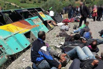 Taounate : soixante blessés dans le renversement d'un autocar