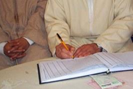 Casablanca : Arrestation d'un rédacteur d'Âdl  pour falsification d'un acte de mariage mixte