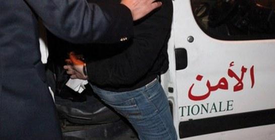 Arrestation à Nador d'un dangereux récidiviste