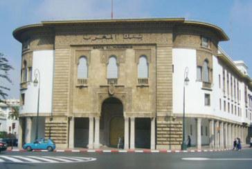 Le taux directeur maintenu à 2,25%  : Bank Al-Maghrib dévoile ses prévisions