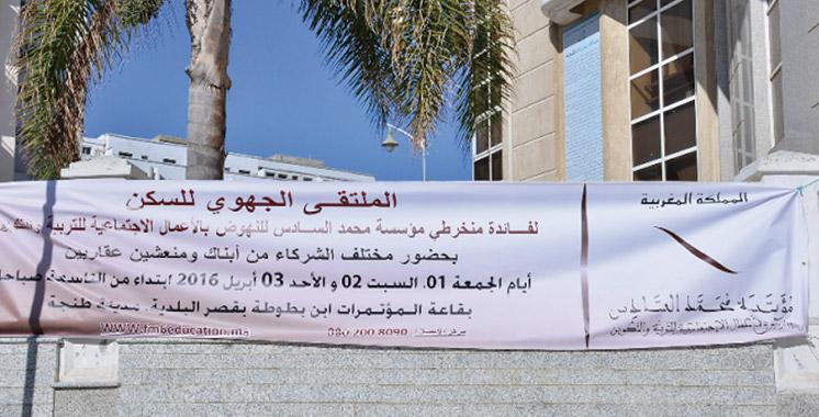 Destiné au corps enseignant: Le Carrefour du logement fait escale à Tanger-Tétouan