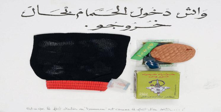 Hicham Soulahi dévoile «Galou Nass Zmane» à Rabat