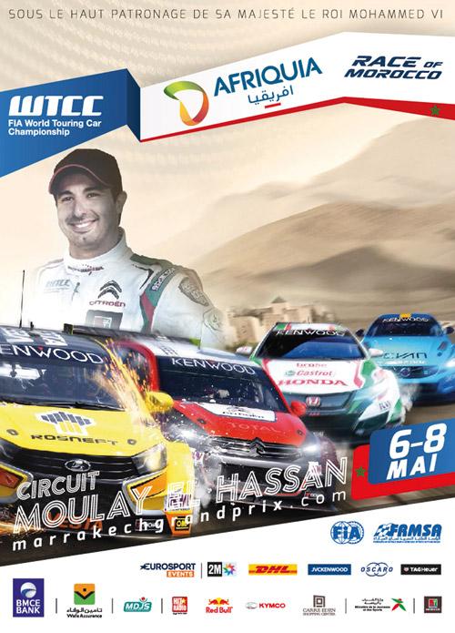 FIA-WTCC-2016