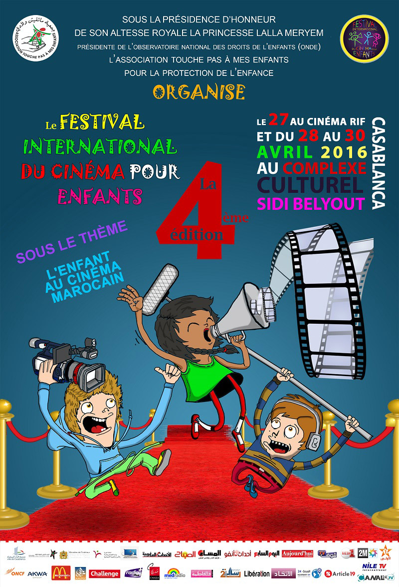 Festival-international-du-cin-ma-pour-enfants-1