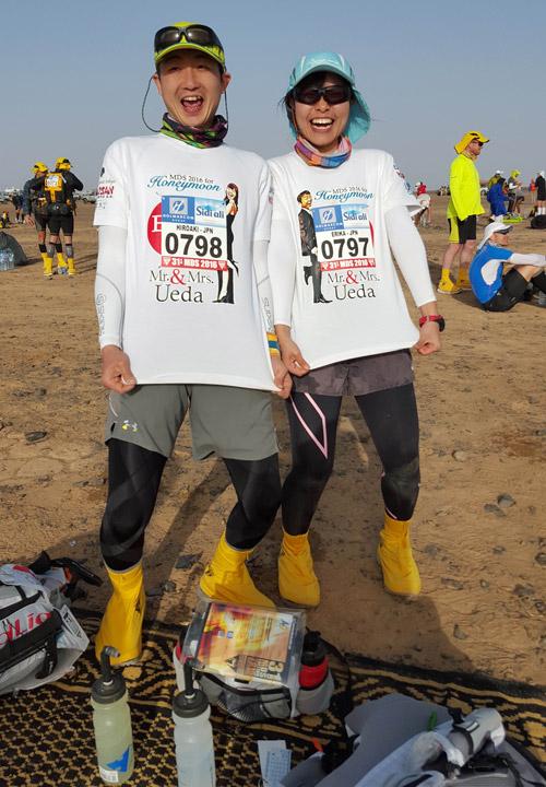 Marathon-des-Sables_Mr_et_Mrs_Ueda_Honey_Moon_In_the_desert