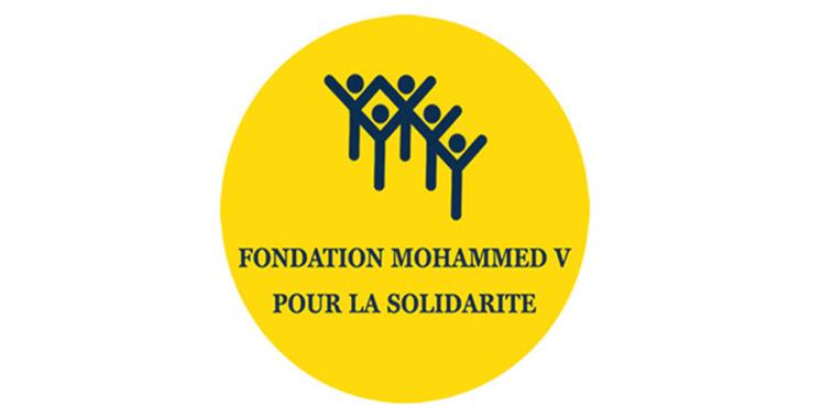 Un don émirati pour la Fondation Mohammed V