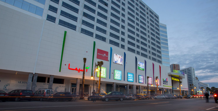 Tanger City Mall et Rotary Tingis organisent la grande collecte  de livres