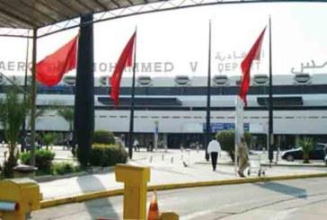 Casablanca : L'ONDA lance un appel d'offres pour un complexe hôtelier près de l'aéroport Mohammed V