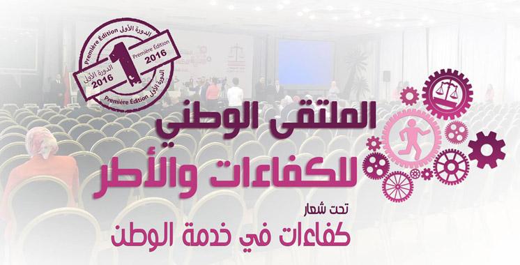 Dans un 1er forum: Chabat mobilise les jeunes compétences de son parti pour se préparer aux élections