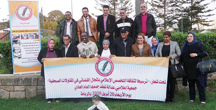 L'Association des journalistes judiciaires tient son assemblée générale