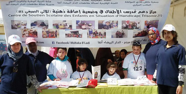 2ème édition de la course à pied de l'EFA: Pour la bonne cause !