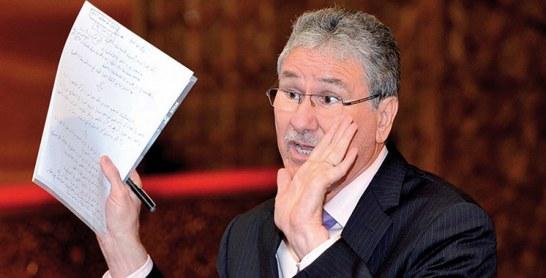 Louardi appelle à renouveler les conventions nationales de l'AMO