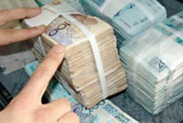 Crédits bancaires : Un encours de 824 milliards de dirhams à fin décembre
