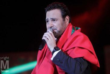 Mawazine 2016 : Assi Hillani sur la scène Nahda