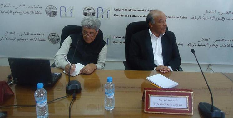Rabat : Plus de 60 doctorants en formation sur la question du Sahara