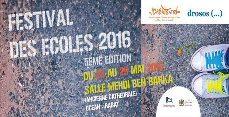 Les écoles font leur festival à Rabat