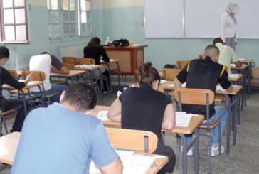 Maroc : 188 prisonniers décrochent le baccalauréat en 2016