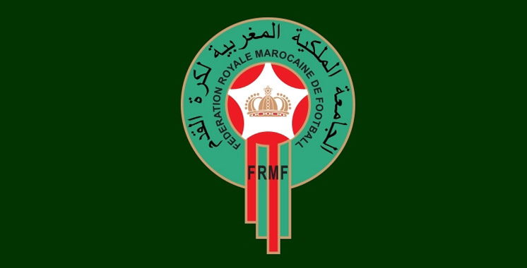 Rendez-vous: La FRMF organise les journées nationales  du football