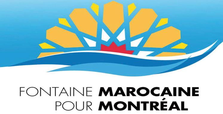 Une fontaine marocaine en plein cœur de Montréal
