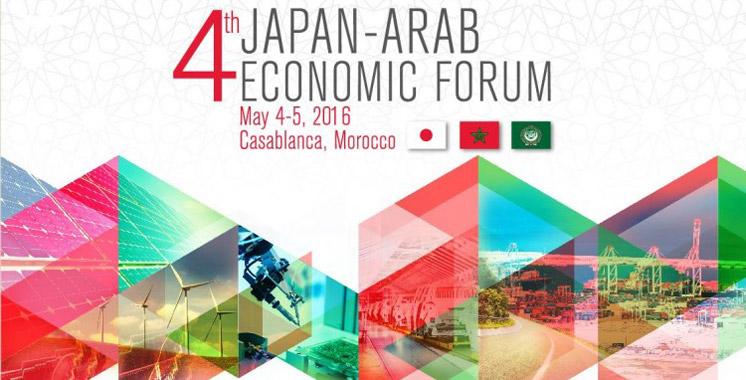 4ème édition du Forum économique arabo-japonais à Casablanca