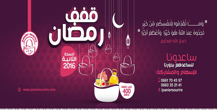 2ème édition de Panier sourire Ramadan: L'appel aux dons lancé
