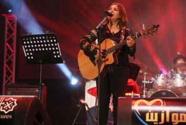 Mawazine: Saida Fikri révoltée par la question des petites bonnes