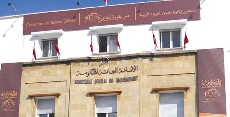 Abdelhamid Hajji El Azizi n'est plus !