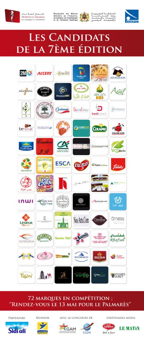 candidats-7eme-edition-Morocco-Awards